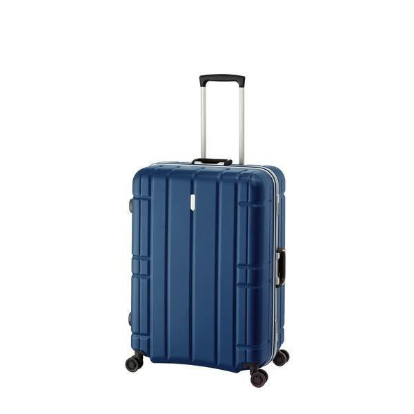 スーツケース/キャリーバッグ 〔マットネイビー〕 100L 手荷物預け無料最大サイズ TSAロック アジア・ラゲージ 『AliMaxG』