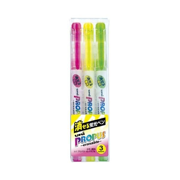 (まとめ) 三菱鉛筆 蛍光ペンプロパス・イレイサブル 3色(各色1本) PUS151ER3C 1パック 〔×10セット〕
