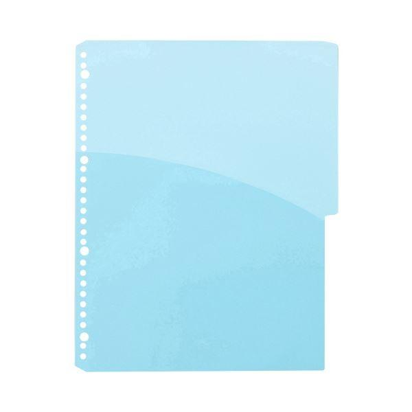 (まとめ)TANOSEEPP製ハーフポケットリフィル(インデックス付) A4タテ ブルー 1セット(100枚:10枚×10パック) 〔×2セット〕