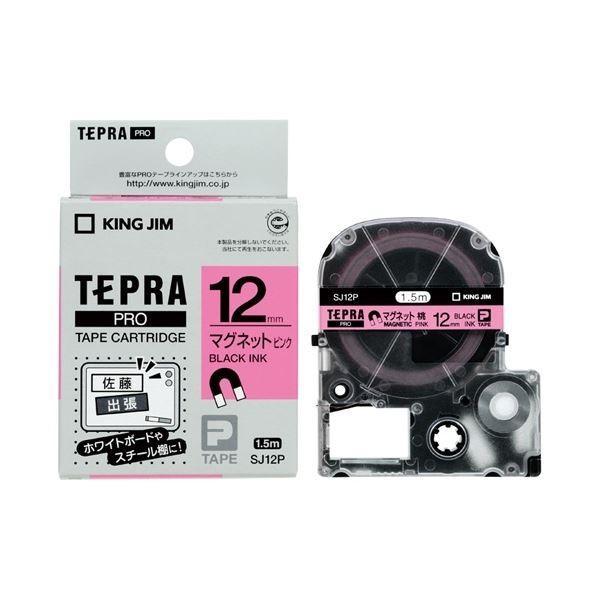 (まとめ)キングジム PROテープ マグネット ピン/黒字 SJ12P〔×5セット〕