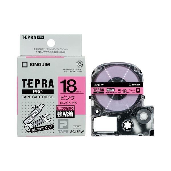 (まとめ)キングジム テプラPROテープ強粘着 ピン/黒字 SC18PW〔×30セット〕