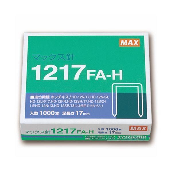 (まとめ)マックス ホッチキス針大型12号シリーズ 100本連結×10個入 1217FA-H 1セット(10箱)〔×3セット〕