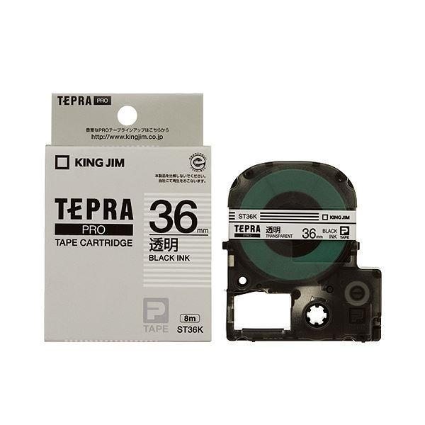 (まとめ) キングジム テプラ PRO テープカートリッジ 36mm 透明/黒文字 ST36K 1個 〔×5セット〕