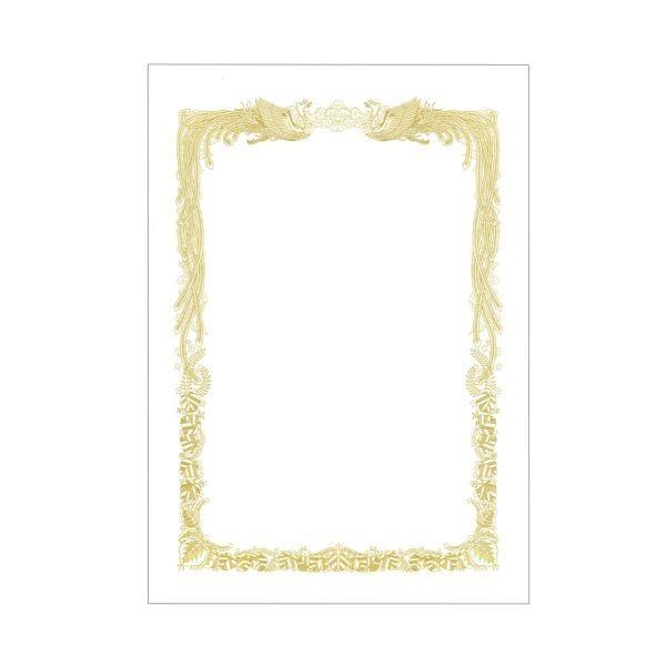 (まとめ) TANOSEE 賞状用紙 白 A4 ヨコ書用 業務用パック 1ケース(100枚) 〔×5セット〕