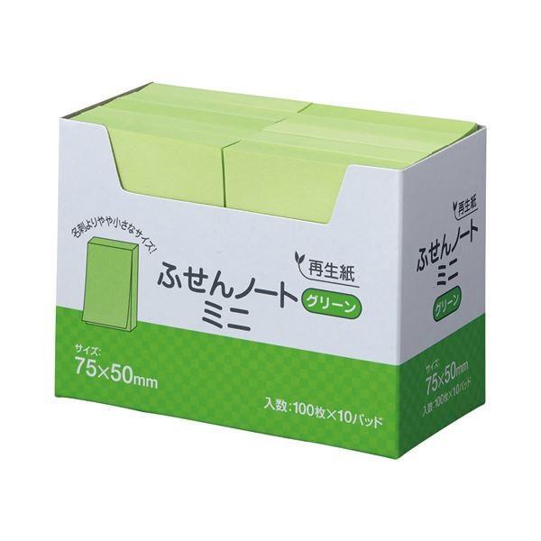 (まとめ) スガタ ふせん ノートミニ 75×50mm グリーン P7550GR 1パック(10冊) 〔×10セット〕