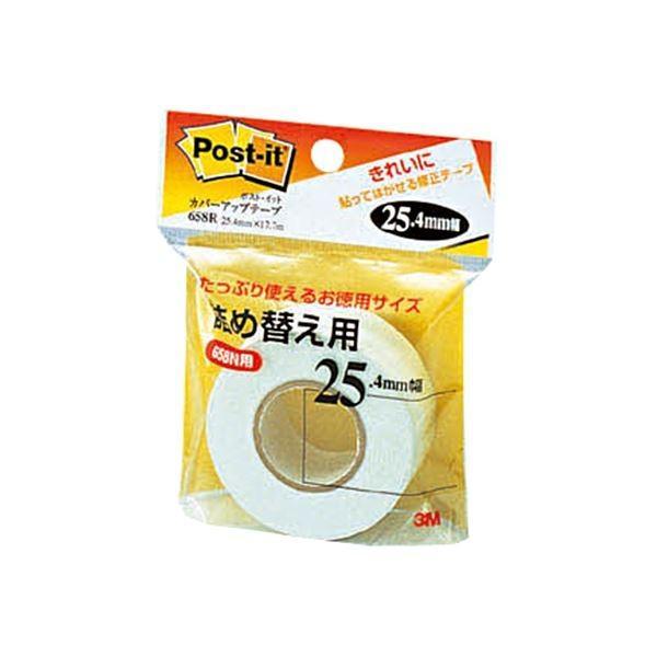 (まとめ) 3M カバーアップテープ 詰替用 25.4mm幅×17.7m 白 658R 1個 〔×30セット〕