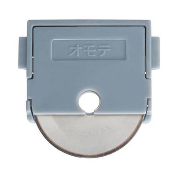 (まとめ)コクヨ ペーパーカッター用替刃チタン丸刃 DN-TR01A 1個〔×20セット〕