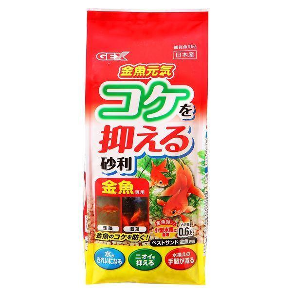 (まとめ) ベストサンド 金魚専用 0.6L (ペット用品) 〔×10セット〕