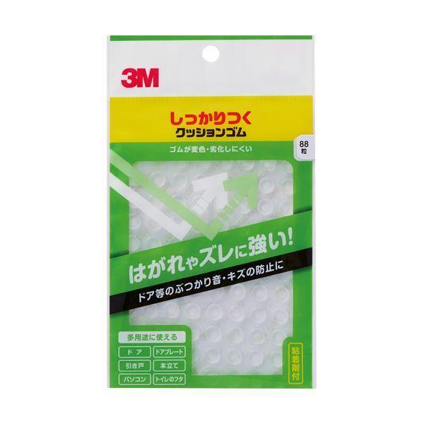 (まとめ)3M しっかりつくクッションゴムφ8×2mm 台形 CS-102 1パック 〔×10セット〕