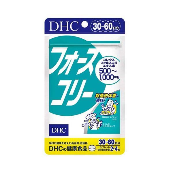 2781-DM【ネコポス限定送料無料・4袋まで】DHC フォースコリー 30日分 120粒【賞味期限2022/11】|windoor128|02
