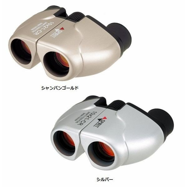 4251【CR-IR】ナシカ 双眼鏡 SPIRIT 10×21 CR-IR 全4色 軽量 コンパクト ポロプリズム式 10倍 21口径 NASHICA、レース、競馬、レジャー、スポーツ観戦に便利!
