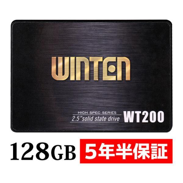 SSD 128GB【送料無料 即日出荷 3年保証】安心のWintenブランド WT200-SSD-128GB SATA3 6Gbps 3D NANDフラッシュ搭載 内蔵型SSD 5588