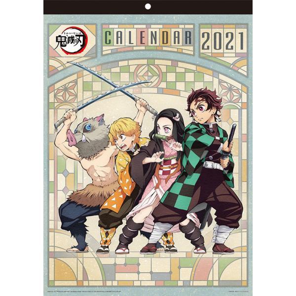 鬼滅の刃(きめつのやいば) 2021年度 カレンダー CL-1