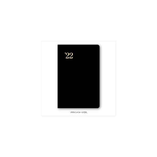 1226  NOLTY 能率手帳4(黒)
