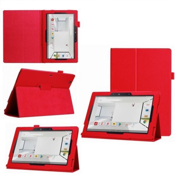 LG G Pad 8.0 III LGT02 ケース LG G Pad 3 8.0 V525 8インチ カバー    J:COM タブレット スタンドケース スタンド 送料無料 メール便
