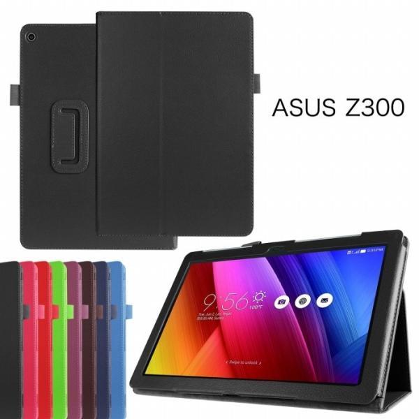 ASUS ZenPad 10 Z300M ケース ZenPad10 カバー Z300CL 3点セット 保護フィルム タッチペン おまけ フィルム Z300C z300 Z300CNL ZenPad for Business M1000C タ