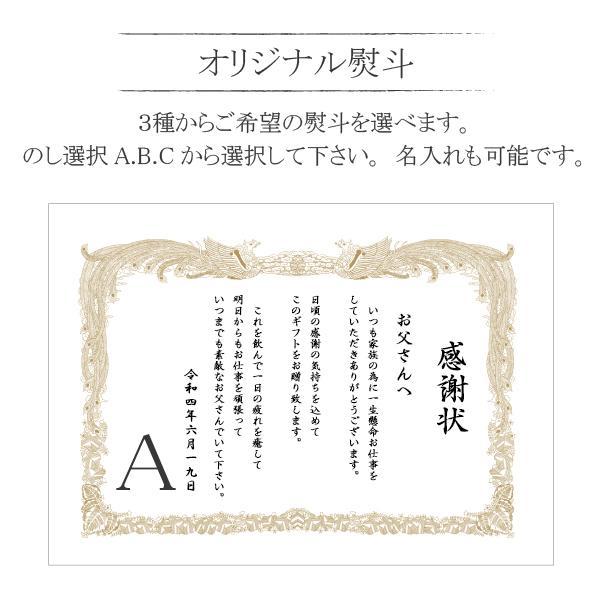 お歳暮 御歳暮 ビール ギフト beer 送料無料 キリン K-IBI 一番搾り セット 内祝い お祝い お誕生日 プレゼント|wine-com|02