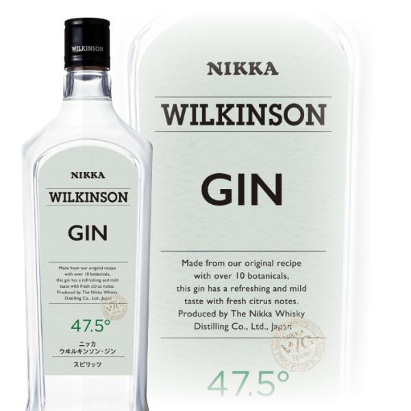 洋酒 ジン gin NEWボトル ウィルキンソン ジン 47.5度 720ml wine-com