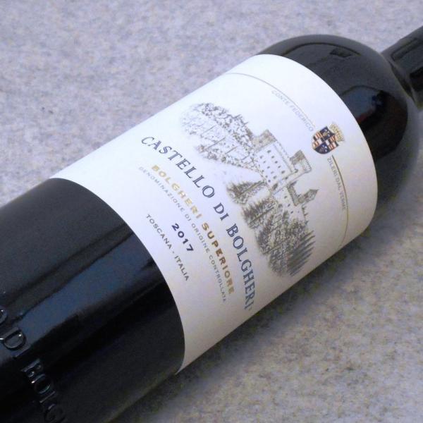 父の日 ギフト 赤ワイン カステッロ ディ ボルゲリ スペリオーレ2015