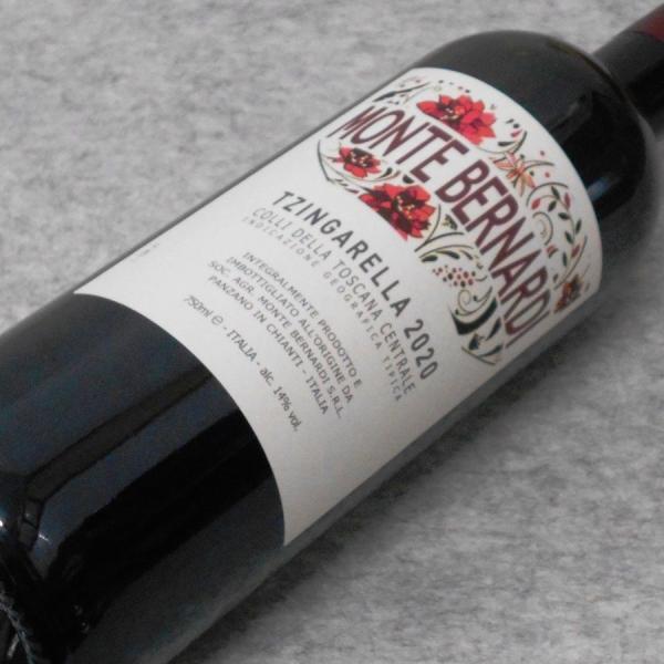 グルメ ギフト 赤ワイン モンテ ベルナルディ ツィンガレッラ2018 I.G.T.トスカーナ