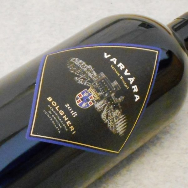 父の日 ギフト 赤ワイン カステッロ ディ ボルゲリ ヴァルヴァラ2017