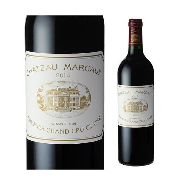 P+5% 赤ワイン シャトー マルゴー 2014 フランス ボルドー マルゴー ギフト おすすめ プレゼント 高級