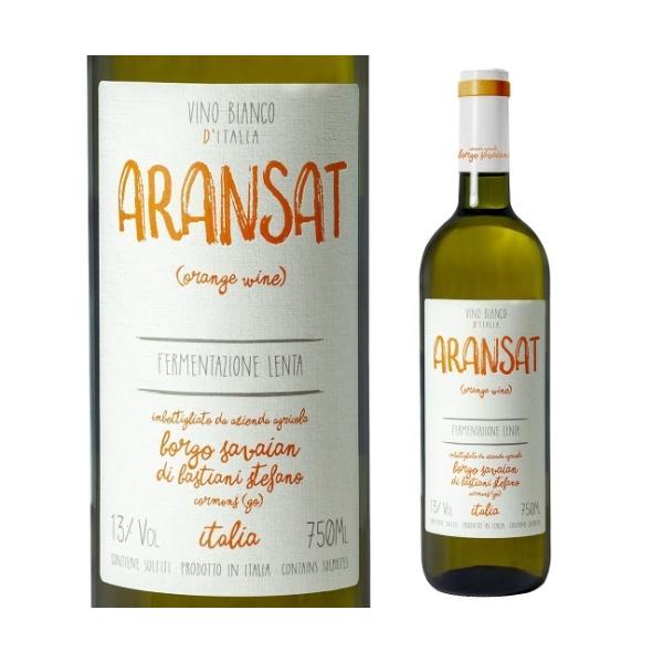 P+5% オレンジワイン アランサット NV ボルゴ サヴァイアン 750ml イタリア 辛口 オレンジ ワイン ギフト プレゼント 長S
