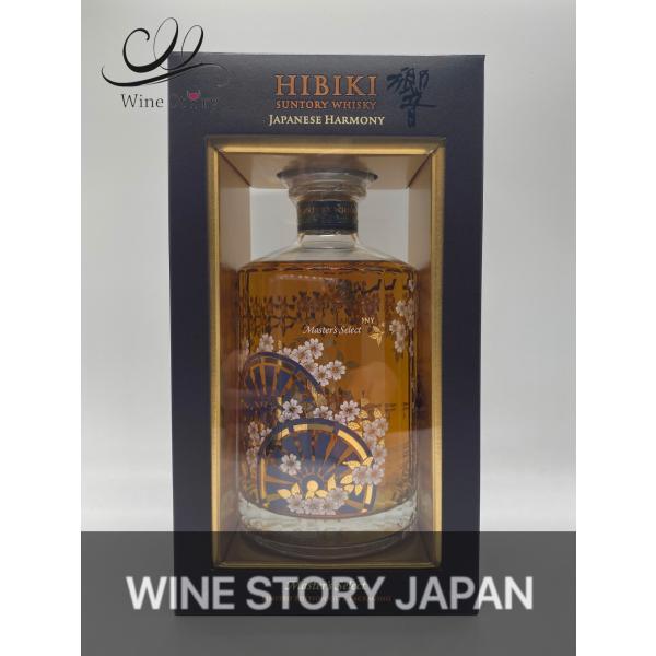 サントリー ウイスキー 響 ジャパニーズハーモニー マスターズセレクト 意匠ボトル 43度 700ml 【豪華化粧箱入り】|wine-story-japan