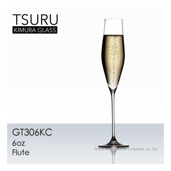 ワインアクセサリークリエイション_gt306kc