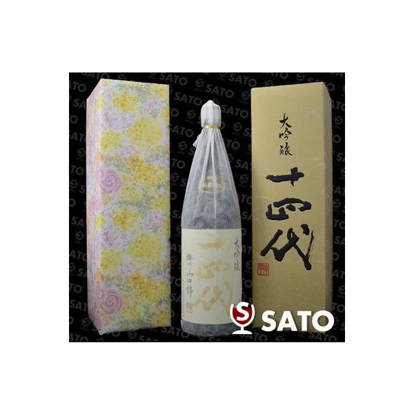 十四代大吟醸播州山田錦純米醸造生詰1800mlクール便ギフトに5本1梱包可