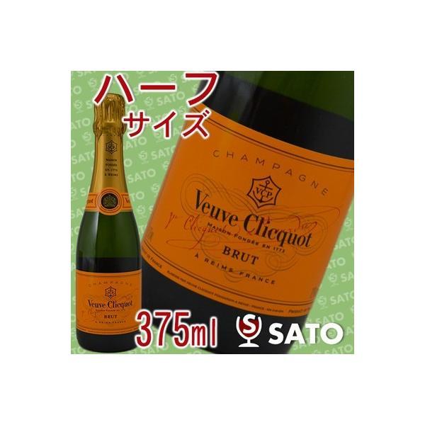 ヴーヴ・クリコ イエローラベル 白泡 375ml(ハーフサイズ) 正規品 (ヴーヴクリコ)|wineclubsato