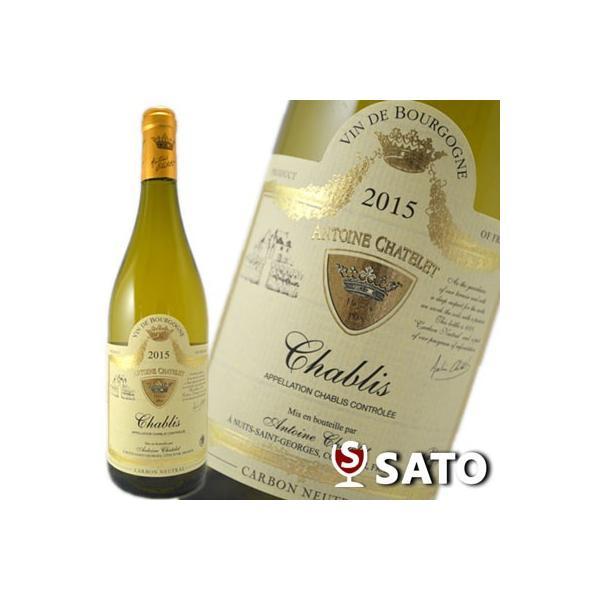アントワーヌ・シャトレ シャブリ 2015→2018 白 750ml|wineclubsato