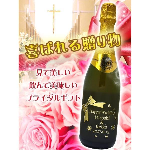 結婚祝い 名入れノンアルコールスパークリングワイン シャメイ ホワイトグレープ 750ml|winekatayama|02