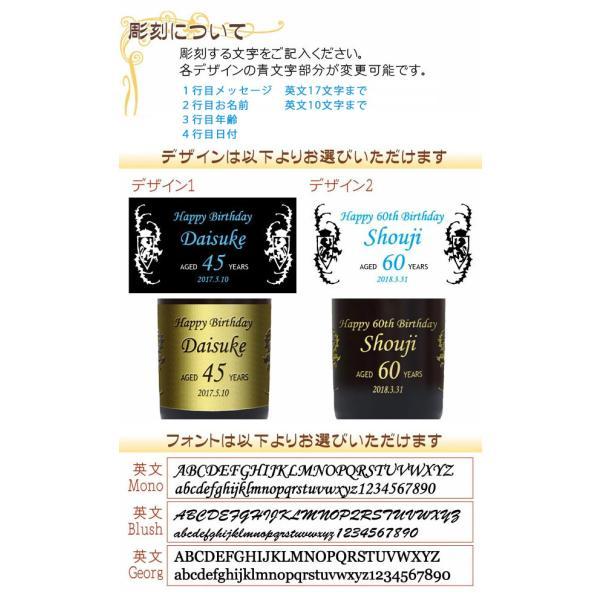 名入れウイスキー ラガヴーリン 16年専用ギフト箱入り 正規輸入品|winekatayama|05
