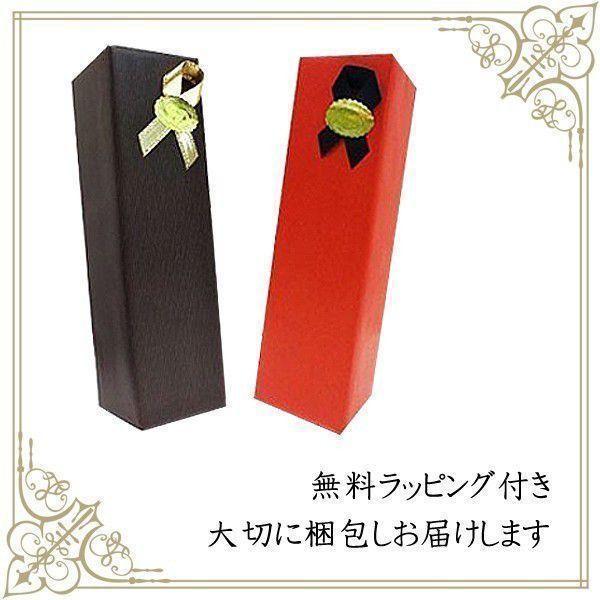 名入れウイスキー ジャックダニエル ブラック 40度 700ml|winekatayama|05