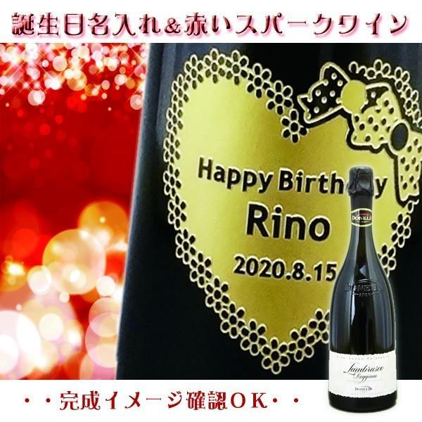 誕生日祝い用 名入れ 金箔入り プレミアムスパークリングワイン(t) 送料無料|winekatayama