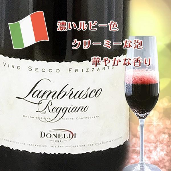 誕生日祝い用 名入れ 金箔入り プレミアムスパークリングワイン(t) 送料無料|winekatayama|03