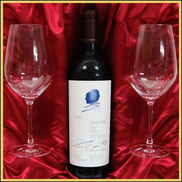 名入れ彫刻セット ペアワイングラス(リーデル) オーパスワン 2011 750ML|winekatayama