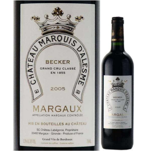 シャトー マルキ ダレム ベッケー 2005 赤ワイン フルボディ ハーフボトル 375ml お歳暮 プレゼント おすすめ|wineplaza-yunoki