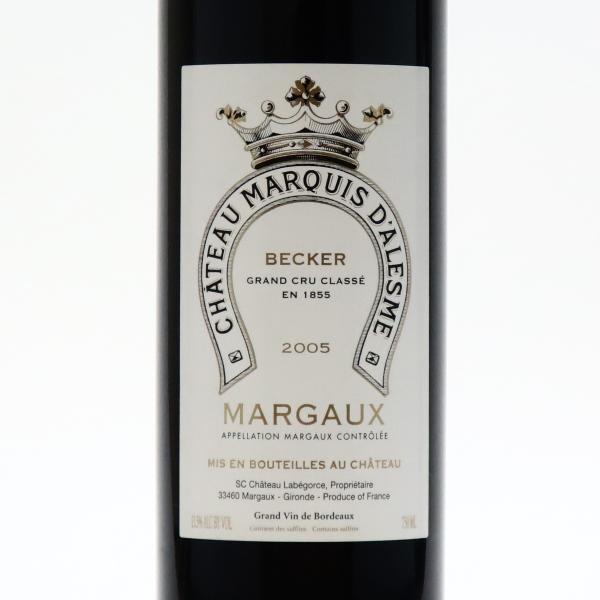 シャトー マルキ ダレム ベッケー 2005 赤ワイン フルボディ ハーフボトル 375ml お歳暮 プレゼント おすすめ|wineplaza-yunoki|03