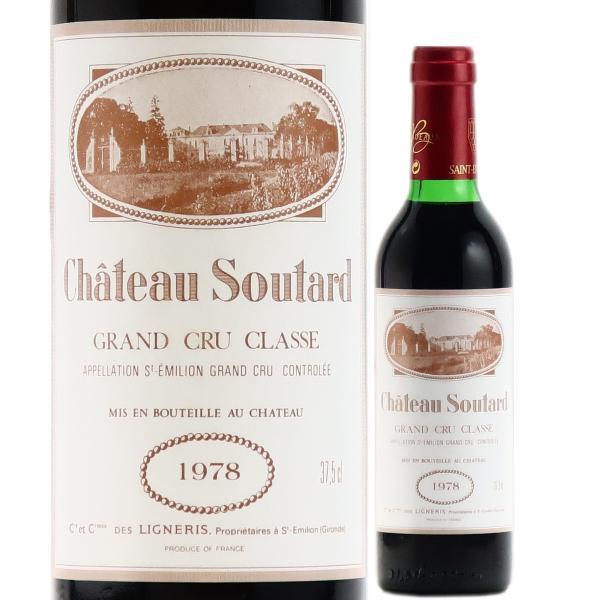 シャトー スータール サンテミリオン グラン クリュ クラッセ 1978 375ml 赤ワイン フルボディ ハーフボトル プレゼント おすすめ|wineplaza-yunoki
