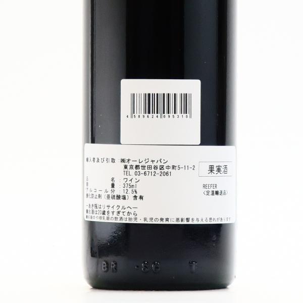 シャトー スータール サンテミリオン グラン クリュ クラッセ 1978 375ml 赤ワイン フルボディ ハーフボトル プレゼント おすすめ|wineplaza-yunoki|04