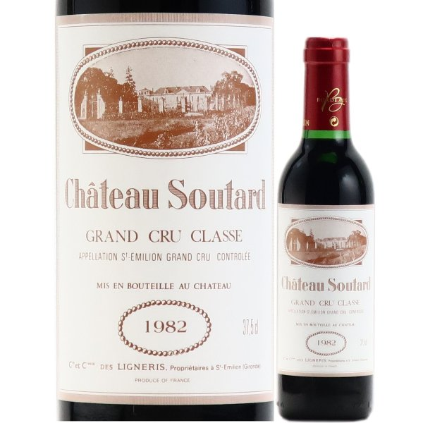 シャトー スータール サンテミリオン グラン クリュ クラッセ 1982 375ml 赤ワイン フルボディ ハーフボトル プレゼント おすすめ|wineplaza-yunoki