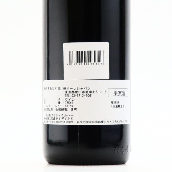 シャトー スータール サンテミリオン グラン クリュ クラッセ 1982 375ml 赤ワイン フルボディ ハーフボトル プレゼント おすすめ|wineplaza-yunoki|04