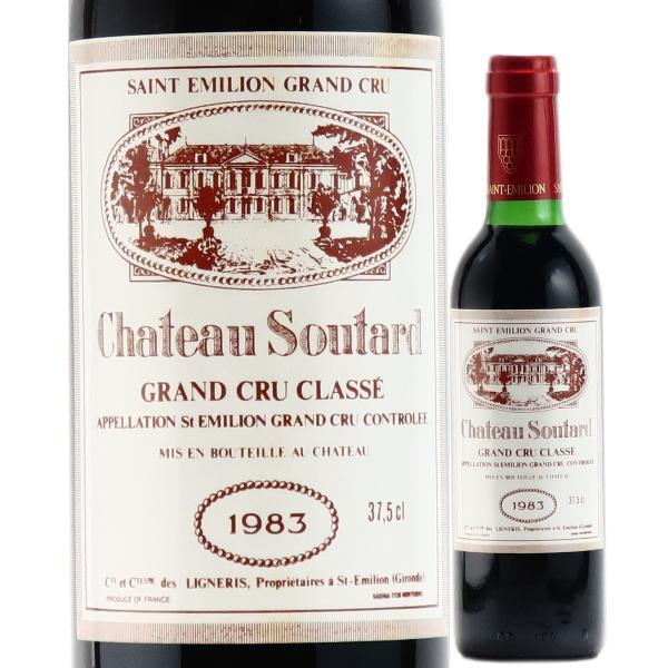 シャトー スータール サンテミリオン グラン クリュ クラッセ 1983 375ml 赤ワイン フルボディ ハーフボトル プレゼント おすすめ|wineplaza-yunoki