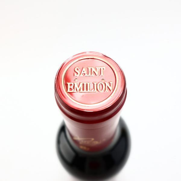 シャトー スータール サンテミリオン グラン クリュ クラッセ 1983 375ml 赤ワイン フルボディ ハーフボトル プレゼント おすすめ|wineplaza-yunoki|06