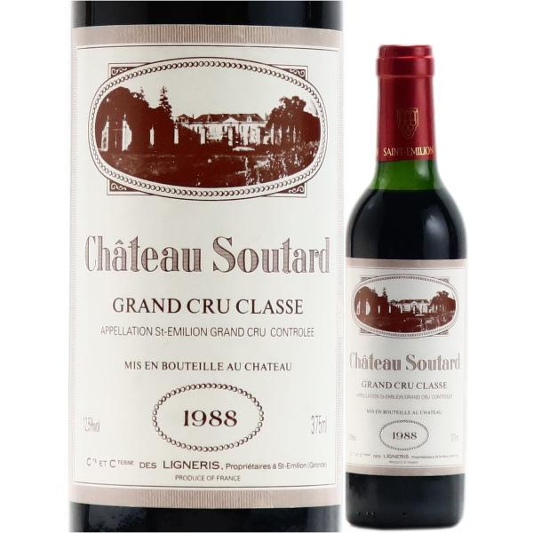 シャトー スータール サンテミリオン グラン クリュ クラッセ 1988 375ml 赤ワイン フルボディ ハーフボトル プレゼント おすすめ|wineplaza-yunoki
