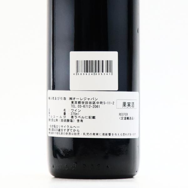 シャトー スータール サンテミリオン グラン クリュ クラッセ 1988 375ml 赤ワイン フルボディ ハーフボトル プレゼント おすすめ|wineplaza-yunoki|04