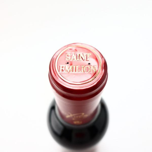 シャトー スータール サンテミリオン グラン クリュ クラッセ 1988 375ml 赤ワイン フルボディ ハーフボトル プレゼント おすすめ|wineplaza-yunoki|06