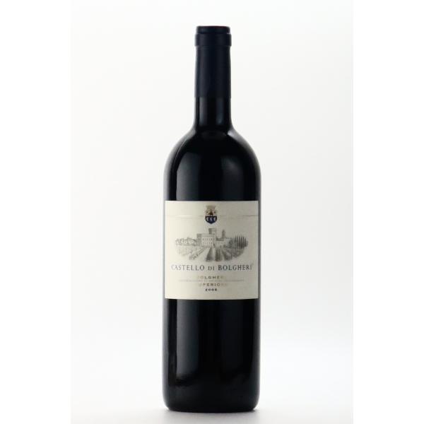 2005 カステッロ ディ ボルゲリ スペリオーレ 赤ワイン フルボディ 父の日 プレゼント おすすめ
